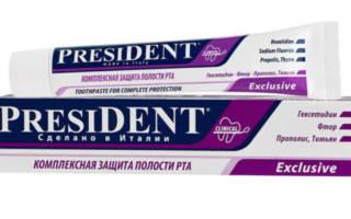 Зубная паста Президент Эксклюзив