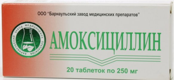 Прием Амоксициллина при лечении цистита и пиелонефрита