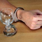 Долговременное злоупотребление алкоголем