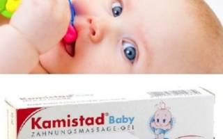 Ребенок и Камистад