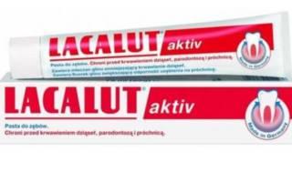Зубная паста лакалют актив