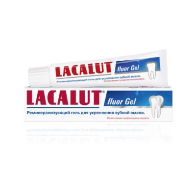 Гель LACALUT fluor Gel