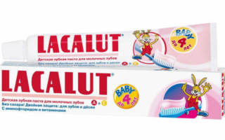 Паста Lacalut