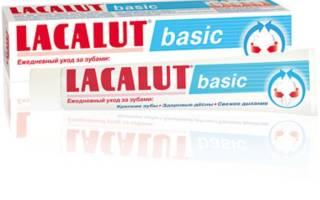 Lacalut Вайт/ Basic зубная паста