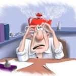 Нахождение в сильном напряжении и стрессе