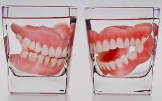 Съемные зубные протезы в стаканах