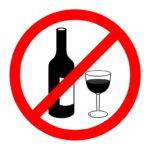 Не употребляйте алкоголь