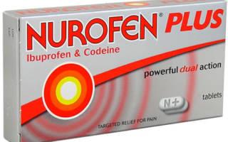 Таблетки Нурофена