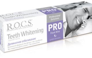 Зубная паста ROCS PRO FreshMint