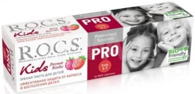 Паста Rocs Pro Kids