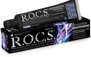 Зубная паста Rocs Сенсационное отбеливание