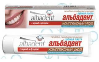 Albadent зубная паста