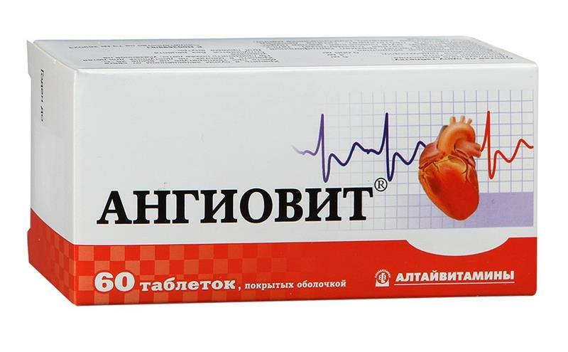 Ангинофит