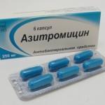 Препарат Азитромицин