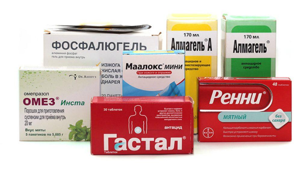 какие таблетки пить при язве желудка
