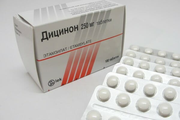 Таблетки Дицинон