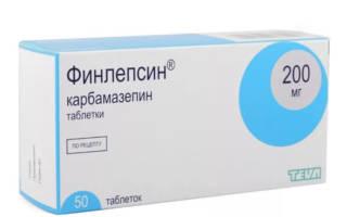 Таблетки Финлепсин