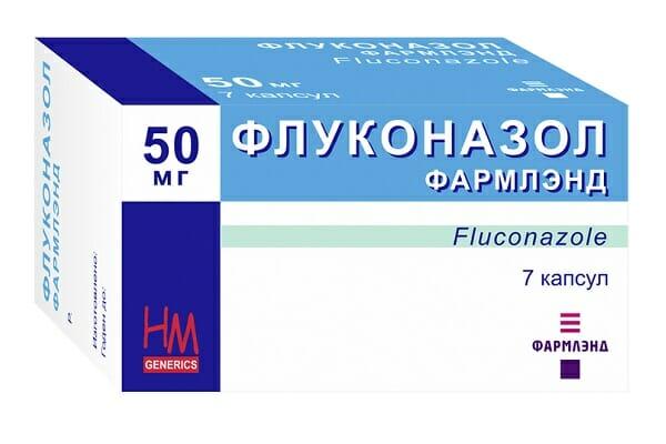 Флуконазол капсулы