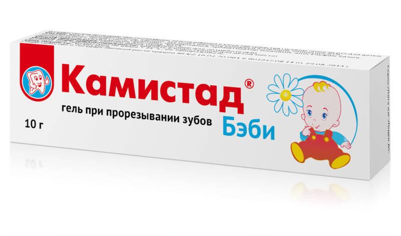 Камистад Бэби гель