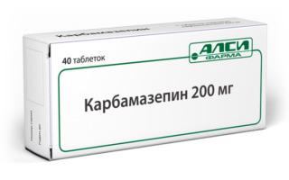 Таблетки Карбамазепин