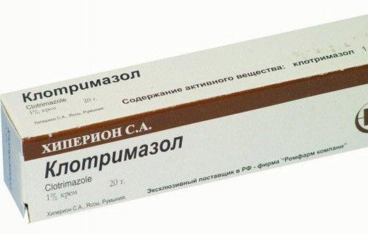 упаковка клотримазола