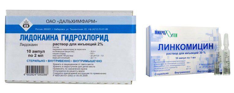 Лидокаин и Линкомицин