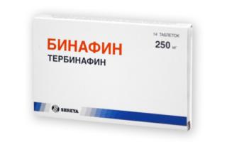 Бинафин таблетки