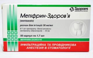 Препарат Мепифрин