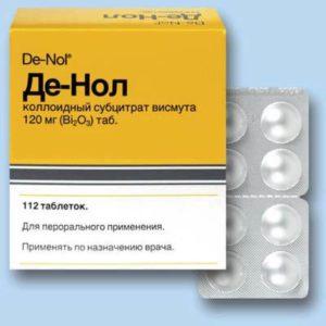 таблетки при язве