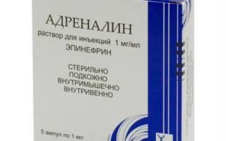 Препарат Брилокаин-адреналин