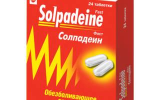 Таблетки Солпадеин