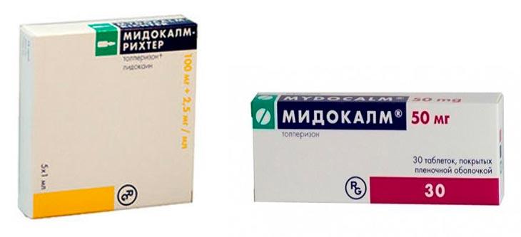 таблетки и ампулы Мидокалм