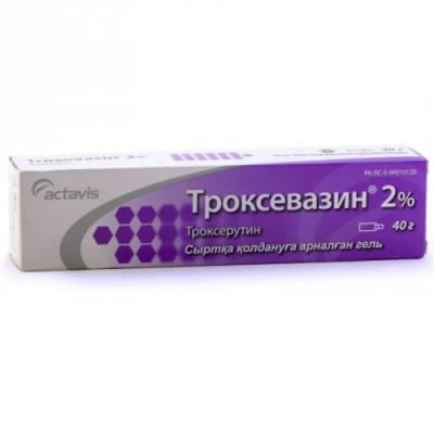 Топ-24 способа лечения пародонтоза в домашних условиях