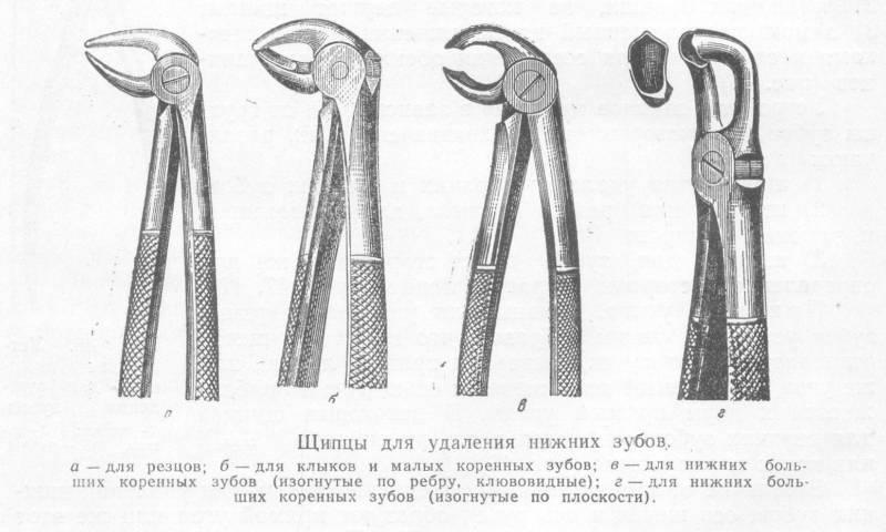 Щипцы для удаления верхних зубов
